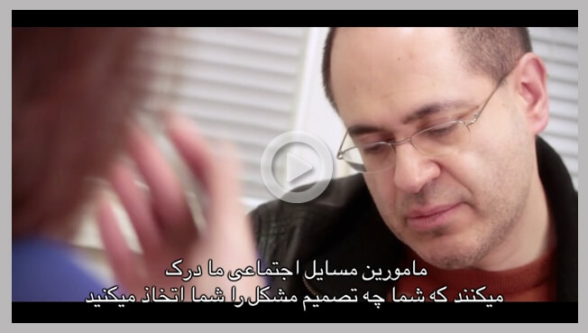 Dari Subtitling Service