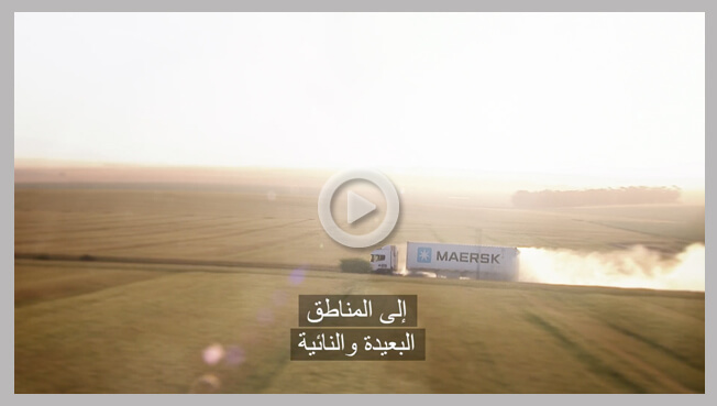 Arabic Subtitling Services