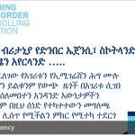 amharic_2_930x400
