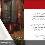 arabic_3_930x400