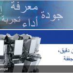 arabic_4_930x400