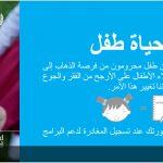 arabic_8_930x400