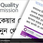 bengali_1_930x400