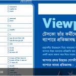 bengali_2_930x400