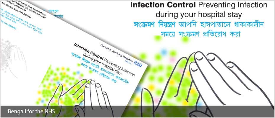 bengali_6_930x400