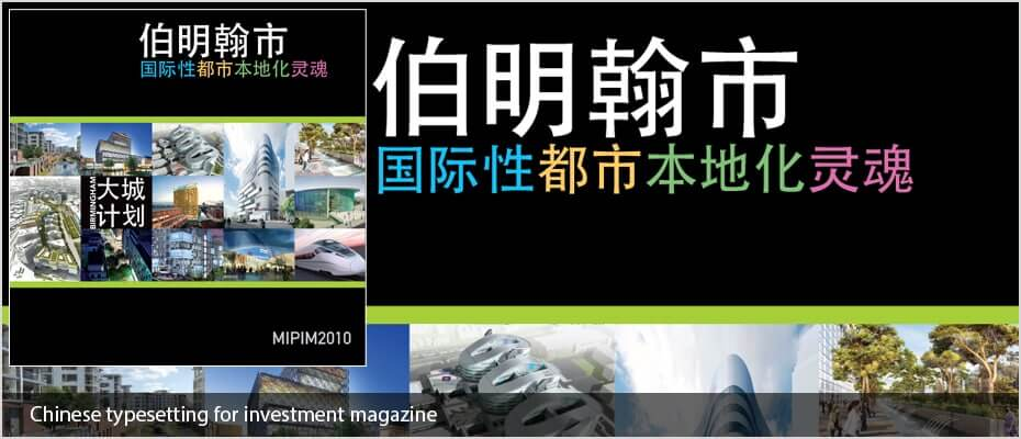chinese_3_930x400