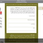 farsi_4_930x400