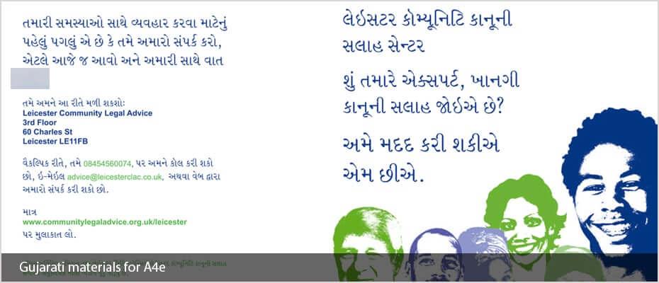 gujarati_2_930x400