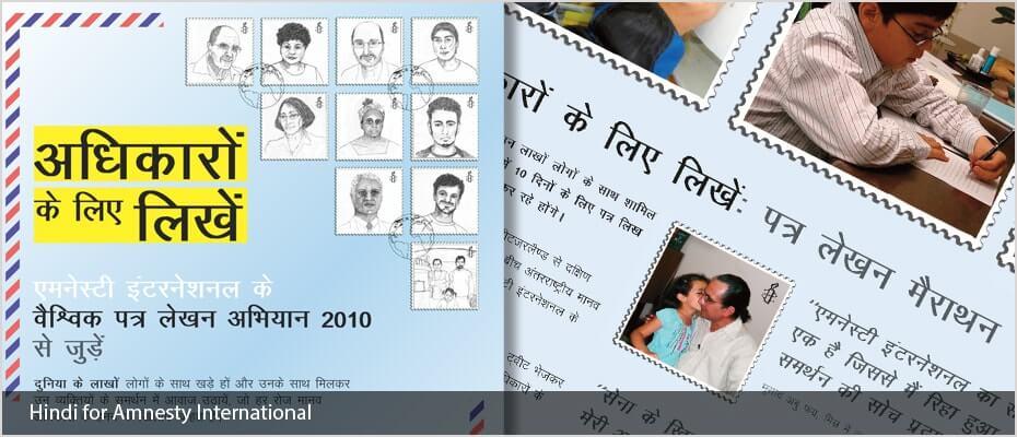 hindi_3_930x400