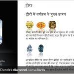 hindi_4_930x400
