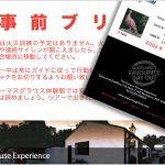 japanese_8_930x400