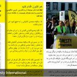 kurdish_1_930x400