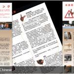 multilingual_2_930x400