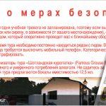 russian_2_930x400