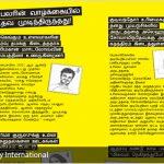 tamil_1_930x400
