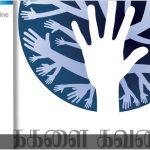 tamil_2_930x400