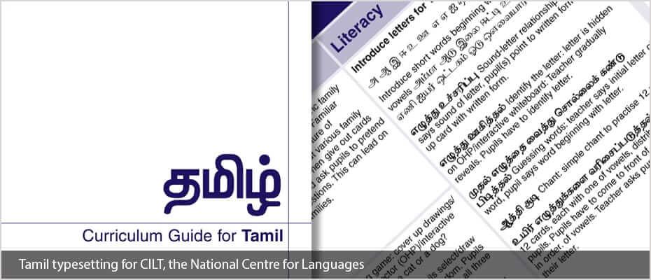 tamil_4_930x400
