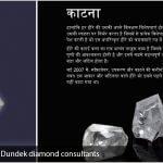 hindi_1_930x400