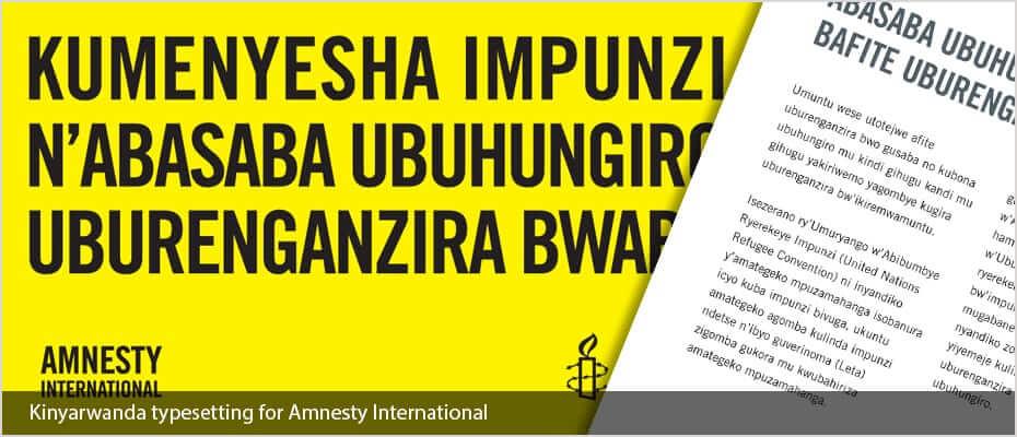 Kinyarwanda typesetting