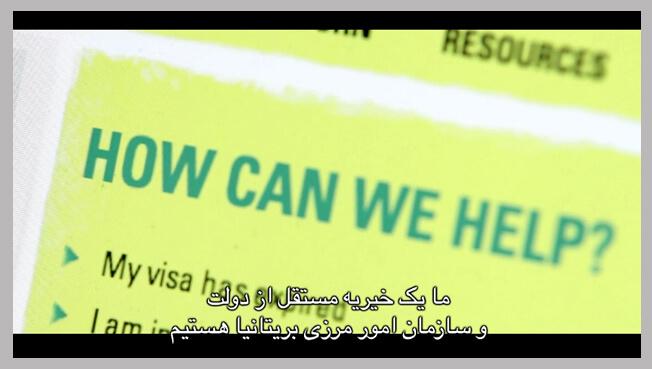 Farsi Subtitling