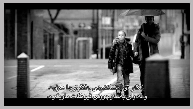Kurdish Subtitling