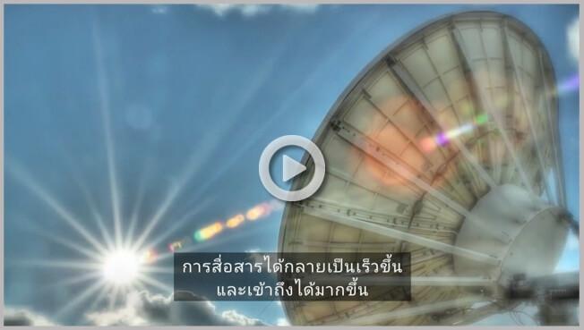 Thai Subtitling