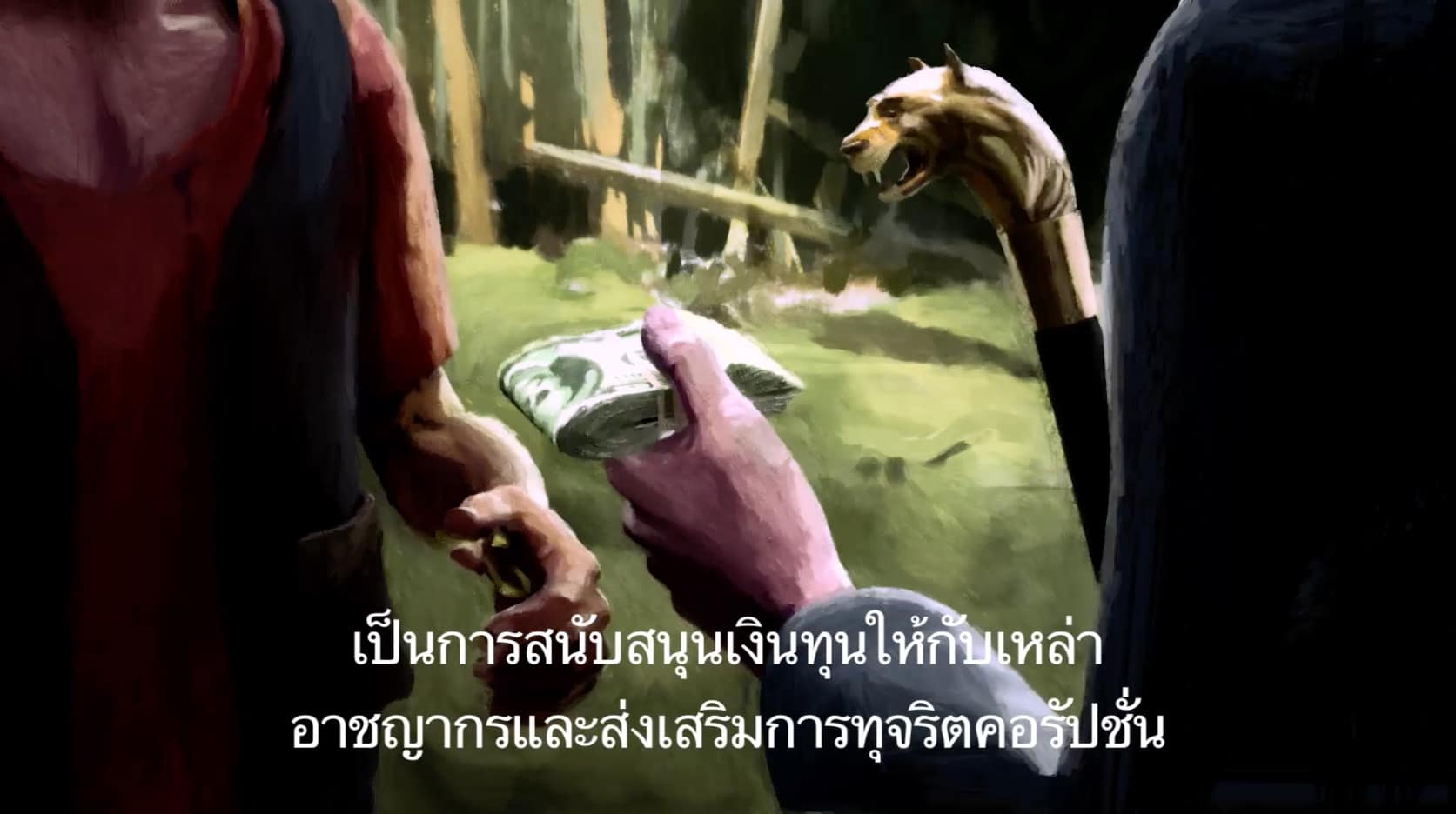 Thai Subtitling United Nations