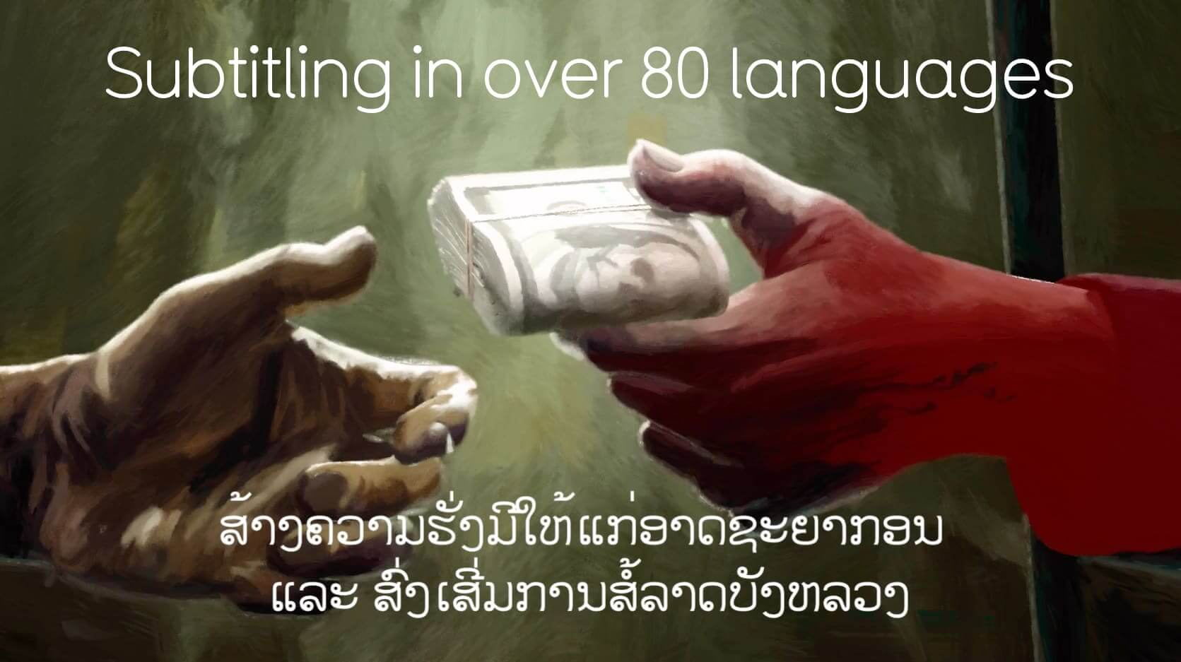 Subtitling services