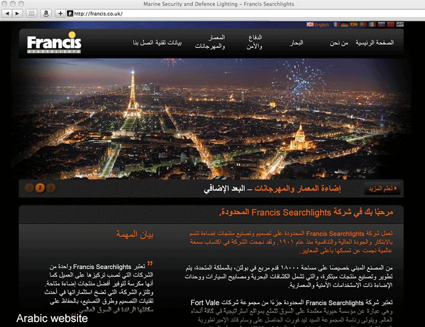 Arabic website translations